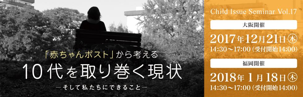 田尻由貴子